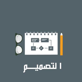 خدمات التصميم في قطر