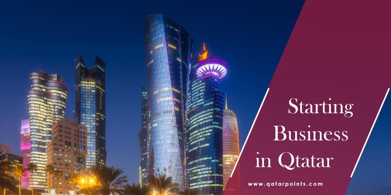خدمات قطر